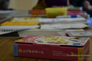 Japanese Lessons. Photo credit © L Rowe 2017